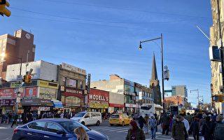 法拉盛十年来地产成交量 居纽约市之首