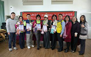 扶輪社贈多功能教室  鯉魚國小2月19日正式啟用