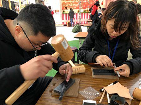 G10貨櫃市集皮革手環DIY。