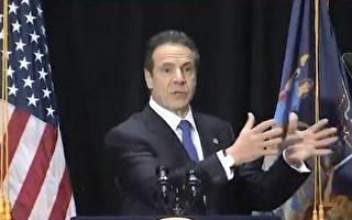 人口普查在即 纽约州长呼吁所有纽约居民参加