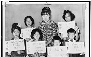官方記載的華人移民史