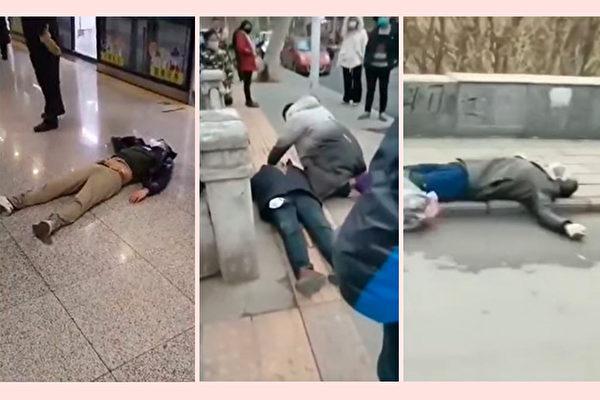 袁斌:重建黃鶴樓總設計師向欣然的「天問」