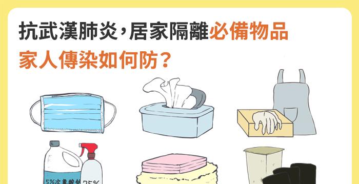 武漢出生30小時新生兒被確診患武漢肺炎