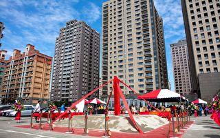 竹縣停車場BOT案開工 預計111年1月完工