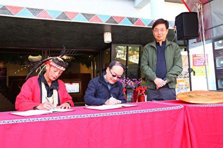 鄒族代表特富野社頭目汪義福(左1)與嘉義林區管理處處長張岱(中)代表簽約。
