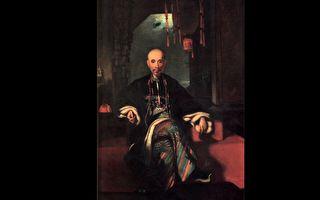 清朝世界首富伍秉鉴 缔造欧美商界传说