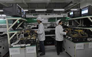 大陸中小企業開工率不足30% 「五難」臨頭