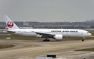 ICAO:往來中國的航空運能大幅下降80%