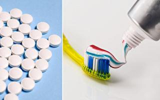 牙膏大變身 捨牙膏管變「小圓錠」旅行超方便!