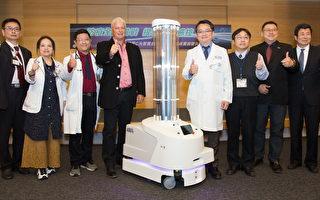 让新冠病毒见光死 医院引进紫外线消毒机器人