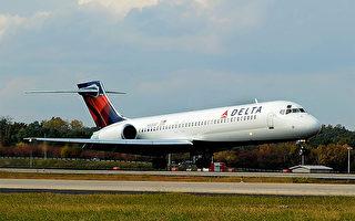 达美与美国航空:暂停所有中国班机