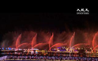 水和音樂的躍動 「花在彰化」觀賞人次破62萬