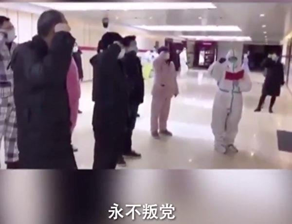 武昌洪山體育館方艙醫院內,眾多病人宣誓入黨。(影片截圖)