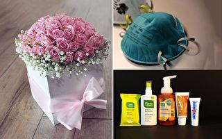 疫情影响 情人节玫瑰花失宠 口罩成最热门礼物