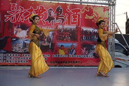 新住民妈妈表演印尼传统舞蹈