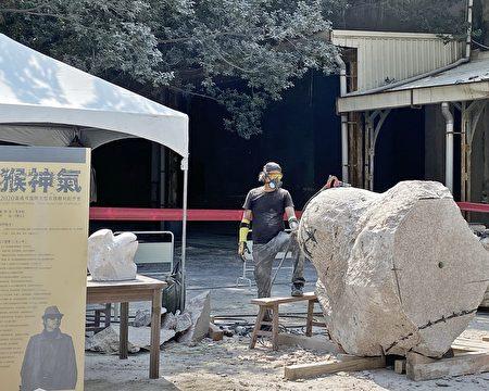 来自南投埔里的石雕家张家铭分享与国际友人现地创作的珍贵心得。