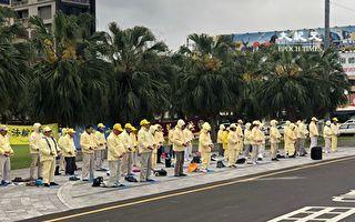 台湾民众:中共病毒中感受台湾宝岛的幸福