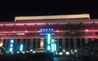 因应武肺疫情 台北车站大厅即起禁止席地群聚