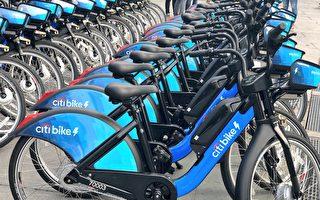 Citi Bike電單車 即日起重新上路