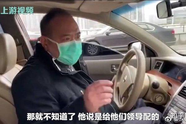 【紅十字會醜聞】 政府車領走口罩 上熱搜榜首