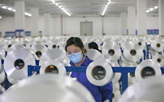 """经济学家:中国经济恐陷入""""技术性衰退"""""""