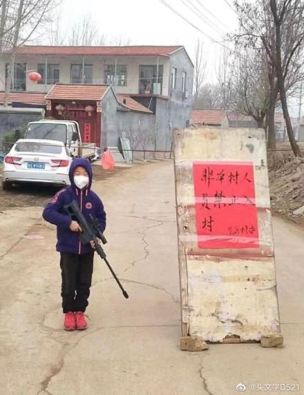 中共病毒疫情有多嚴重 湖北「全省封村」