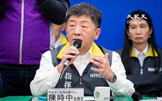 陸配子女入境台灣引反彈 指揮中心宣布:撤回!