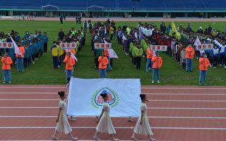 苗县中小学运动会 一千五百选手争取佳绩