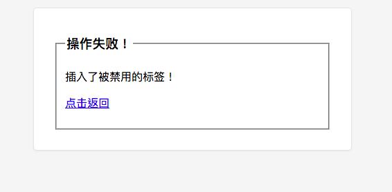 武漢疾控中心官網無法用蝙蝠、科普中國查詢,被指是禁用標籤。(武漢疾控中心官網截圖)
