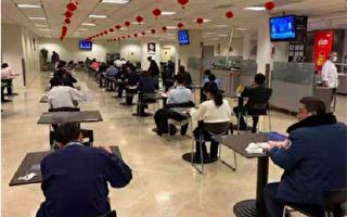 組圖:疫情嚴重需隔離 員工食堂吃飯如高考