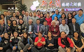 法拉盛華商會舉辦新年大遊行慶功宴