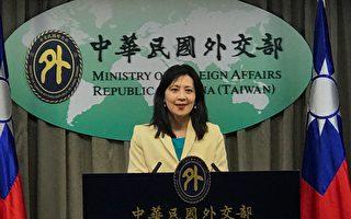 """美国际宗教自由联盟 台湾以""""观察员""""身份参加"""