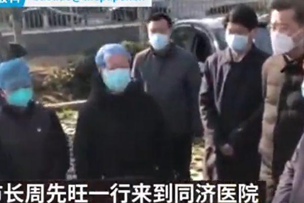 武汉市长周先旺隐身数天后露面 引关注