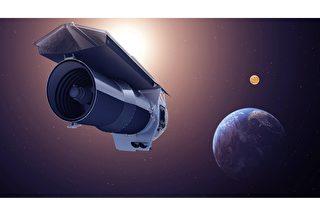 史匹哲太空望远镜正式退役