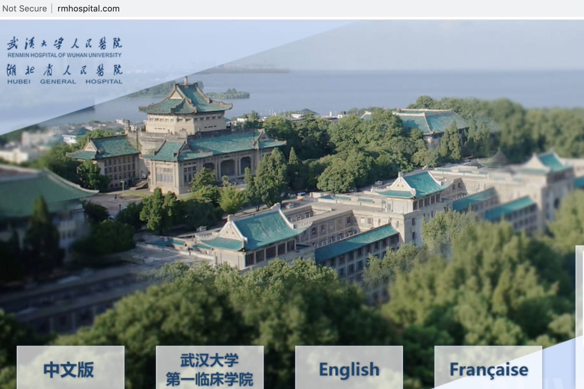 【獨家】湖北人民醫院五百人染疫 當局掩蓋