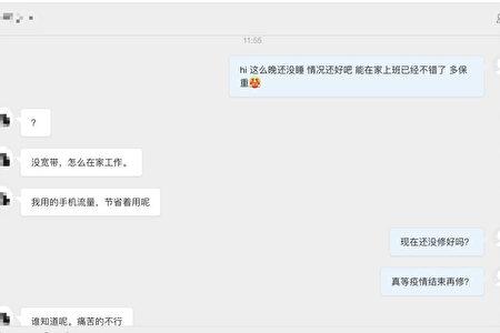 網友表示,2月14日「斷網」後,無人管修復。(網頁截圖)