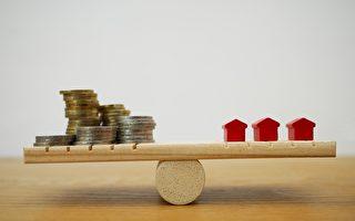 維州HomesVic計劃:數百首次購房者與政府一起買房