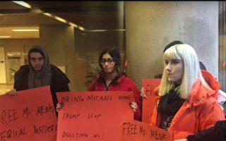 加國兩華女被曝付錢僱西人抗議孟晚舟引渡案