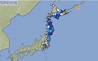 日本晚间北海道附近发生规模7.0地震