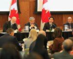 加國參院論壇:研討台灣大選後走向