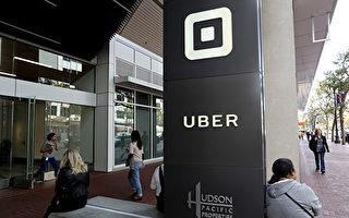 Uber再砍3,000员工 全球裁员达25%