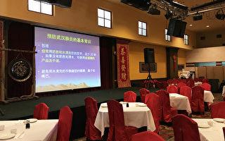 聖地亞哥官員關注中共病毒對華亞裔商家影響