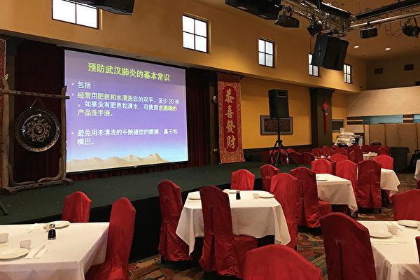 圣地亚哥官员关注中共病毒对华亚裔商家影响