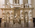 米開朗基羅(6)儒略二世的雄心