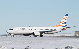 3個月國內任飛 廉價航空推699元旅行證