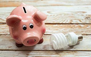 维州能源零售行业竞争加剧 或惠及消费者