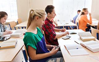 禁止中学生在教室内使用手机