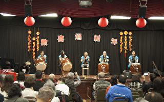 聖地亞哥台灣同鄉會慶新年 感念台灣民主自由