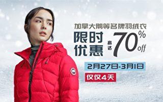Sample Sale -冬季開倉大特賣