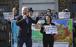 反對舊金山政治腐敗 民眾市府前集會籲聯邦徹查
